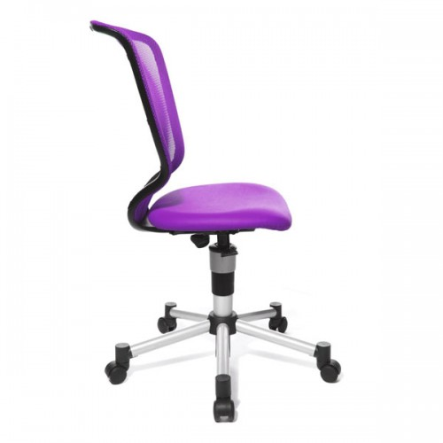 chaise de bureau pour enfant fauteuil violet pour adolescent. Black Bedroom Furniture Sets. Home Design Ideas